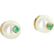 Paraiba Tourmaline Cultured Pearl Stud Earrings Vintage 22 Karat Gold Estate Jewelry