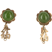 Vintage 14 Karat Yellow Gold Nephrite Jade Drop Asian Script Earrings Good Luck Estate
