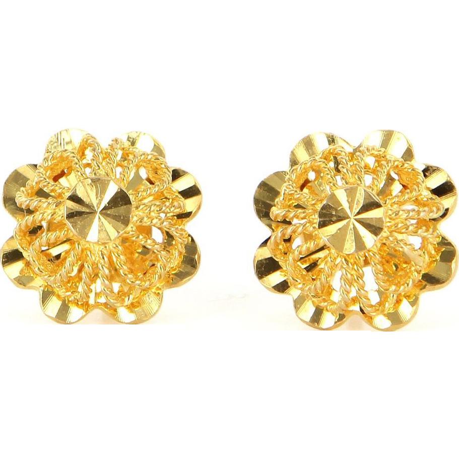 Vintage 18 Karat Yellow Gold Filigree Stud Earrings Fine Estate Jewelry