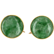 Round Jade Disc Earrings Vintage 24 Karat Gold Estate Fine Jewelry Heirloom Jewelry