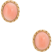 Coral Button Stud Earrings Vintage 14 Karat Yellow Gold Estate Fine Jewelry Pre Owned
