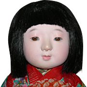 """ICHIMATSU - JAPANESE DOLL - 13"""" - Unplayed With Condition!! - Perfect!! - Brown Glass Eyes - Bright colors!!"""