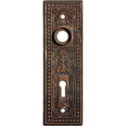 """Antique Eastlake """"Century"""" Doorplates by Russell & Erwin, Early 1900's"""