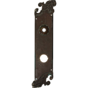 """Attractive Antique Entry Backplate, """"Americus"""" by Reading Hardware c. 1910"""