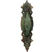 Antique Eastlake Cast Bronze Handle, c. 1880s