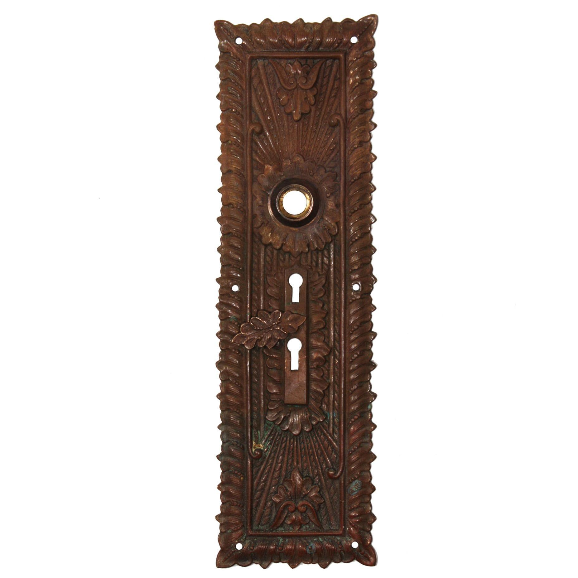 Antique Cast Bronze Eastlake Exterior Door Plate, c. 1880s