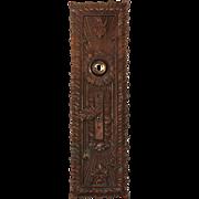 Antique Cast Bronze Eastlake Exterior Door Plate, c. 1880s