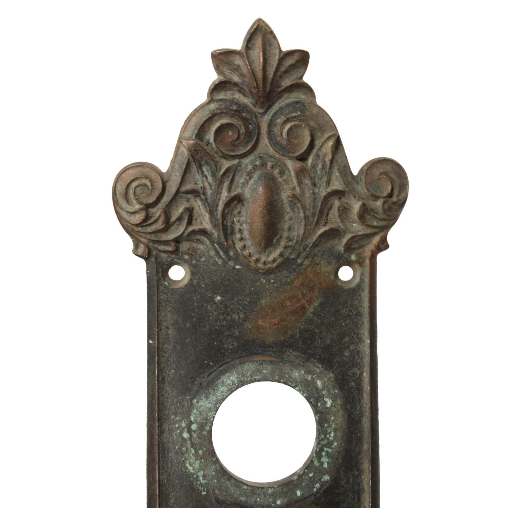 """Antique Entry Backplate, """"Avallon"""" by Russell & Erwin, c. 1899"""