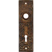 "Antique ""Ceylon"" Doorplates by Corbin, c. 1895"