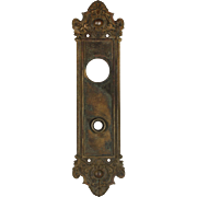 Antique Neoclassical Cast Iron Entry Backplate, c. 1910