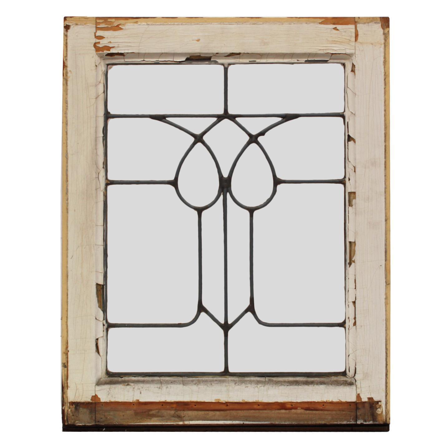 Lovely Antique American Leaded Glass Windows, Stylized Flower