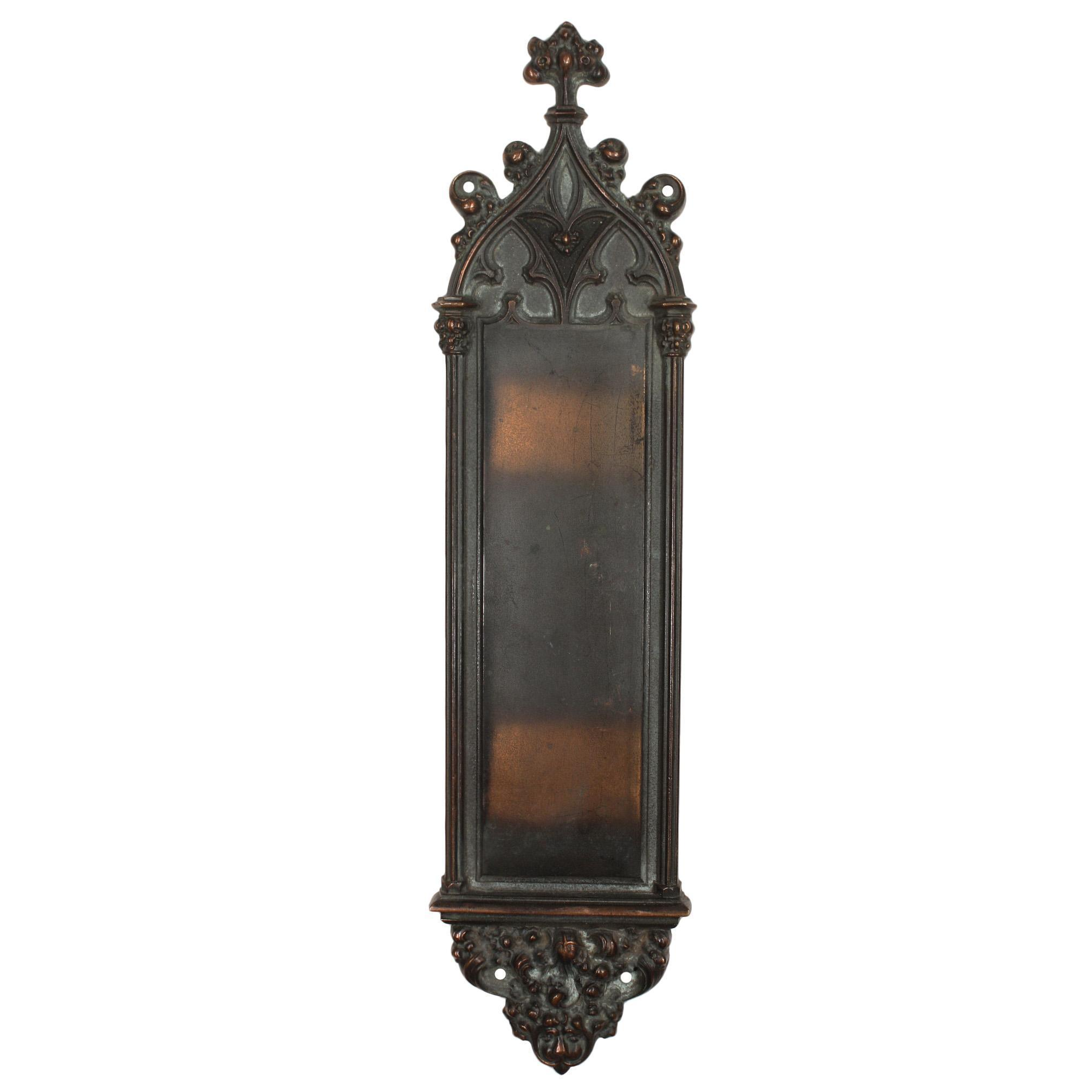 "Antique ""Coburg"" Push Plate by Yale & Towne, c.1910"