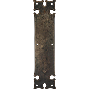 Antique Tudor Cast Iron Push Plate, c.1920