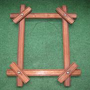 Victorian Wood Cris Cross Frame