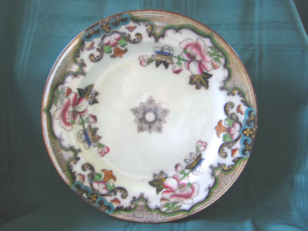 Polychrome Oriental Style Decorating Plate  Pattern Jeddo