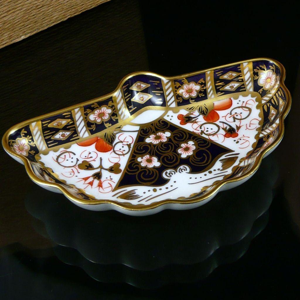 Vintage Royal Crown Derby 51