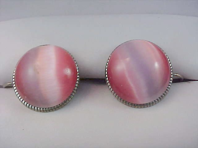 Free Ship ~ Rare Find - Exquisite PINK Cat Eye Moonstone Cabochon  Lever Back Earrings