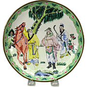Vintage Chinese enamel center bowl with Warrior, Horse scene