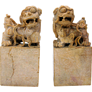 Pair big 19th Century elaborate Chinese carved stone figures in the form of chop seals