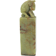 Larger antique Chinese hardstone chop seal of a horse with characters
