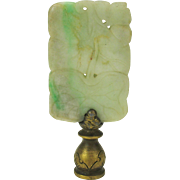 Vintage Chinese apple jade or jadeite hardstone pendant amulet used as a lamp finial Lotus leaves
