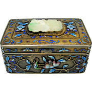 Antique Chinese gilt silver and enamel dresser box with Jade plaque