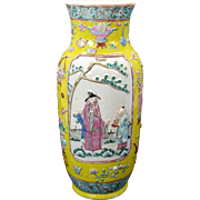 Antique famille Jaune Chinese porcelain vase with raised design 12""
