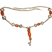 Rare Antique Carnelian & Silver Middle Eastern Lotus Seed Amulet Necklace