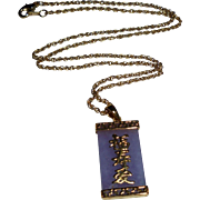 Lavender Jade Asian Script Gold-Filled Pendant Necklace