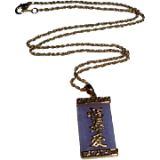 Signed Lavender Jade Asian Script Gold-Filled Pendant Necklace