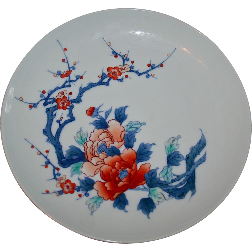 Beautiful Signed Japanese Charger Antique Vintage Asian Chinese Floral From Randomharvest On