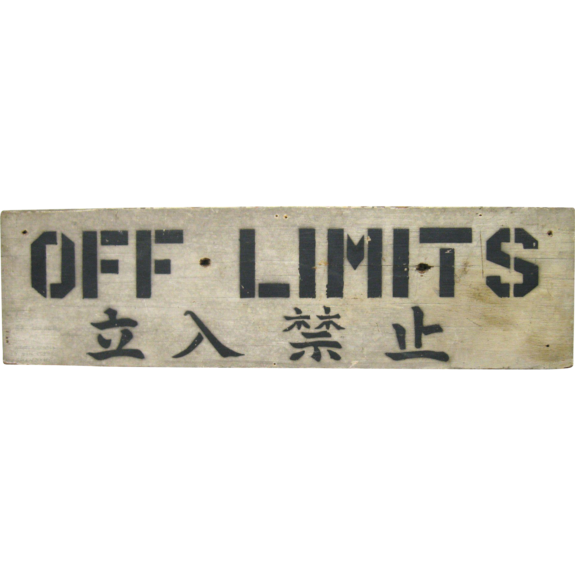 Vintage Pine Wood Off Limits Sign