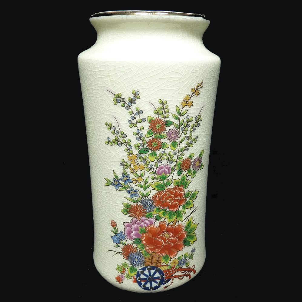 Large ornamental vases - Roll Over Large Image To Magnify Click Large Image To Zoom