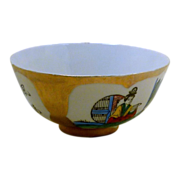 Japanese 1960's Hand Painted Rice Bowl