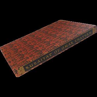 Rubaiyat of Omar Khayyam -1947 Illustrated Persian Book