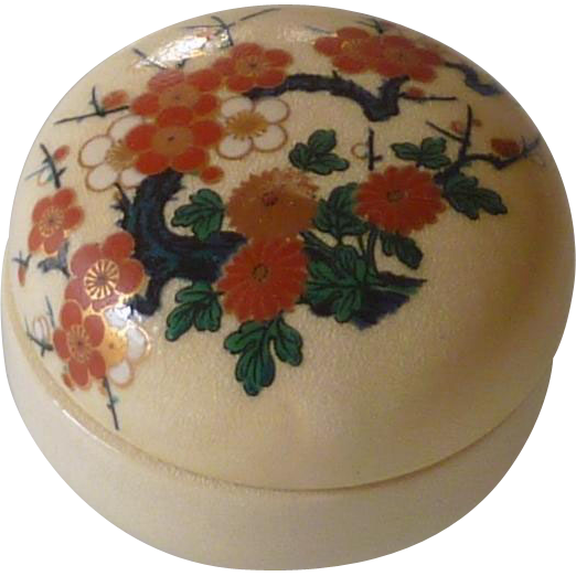 Small Satsuma Japanese Ceramic Jar with Lid