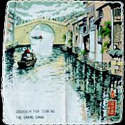 The Grand Canal China Handkerchief Hanky