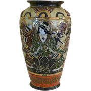 Japan Asian Geisha & Hand Painted Vase
