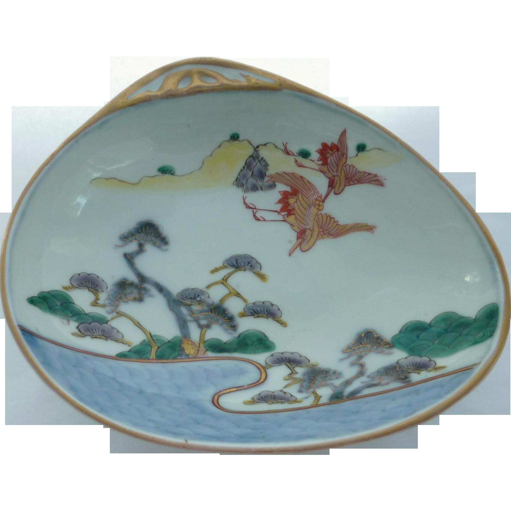 Beautiful Asian Oriental Mid-Century Clam Shaped Bowl