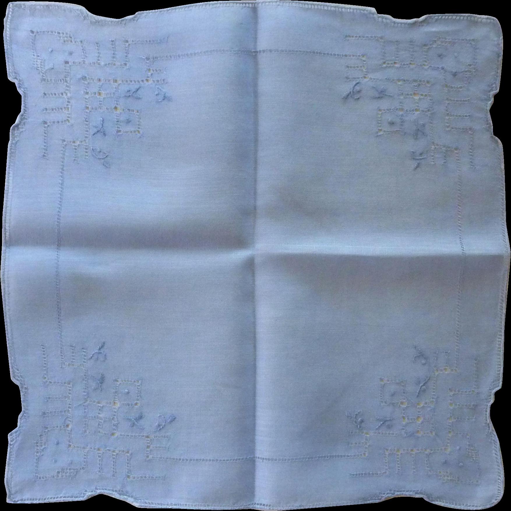 Periwinkle Blue Drawn Work Handkerchief Hanky