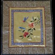 Beautiful Small Chinese Silk Embroidered Fabric Panel
