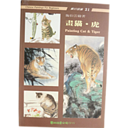 Chinese Paintings of Cat and Tiger for Beginners