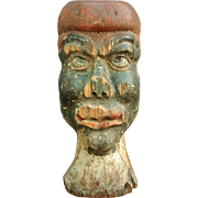 Important Folk Art Target Head from France