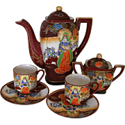 Vintage Japanese Moriage Satsuma Demitasse Set Handpainted Porcelain Japan