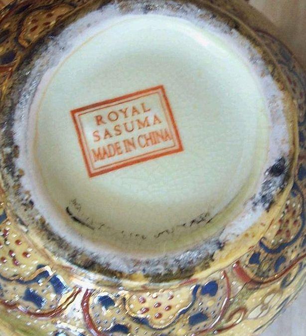 Large Satsuma China Teapot From Rlreproshop On Ruby Lane