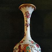 Beautiful Vase ?