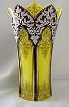 Cameo Cut 3 Layer Enameled Vase