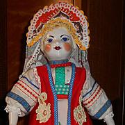 Ethnic Costumed Porcelain Doll