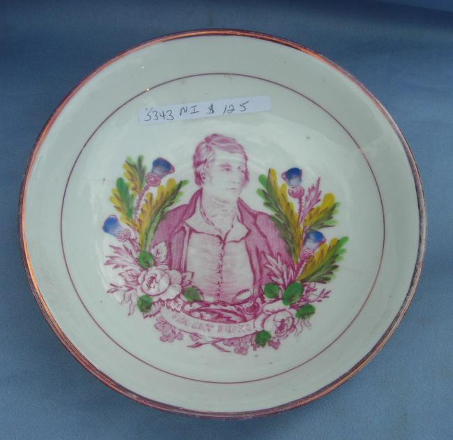 Pink Lustre, Berry Bowl, Robert Burns, Early Victorian
