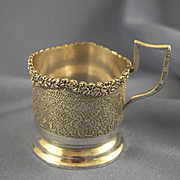 Persian Iranian silver chased tea glass holder